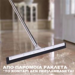 Ρακλέτα δαπέδου ΙΝΟΧ 45cm AMD076-002