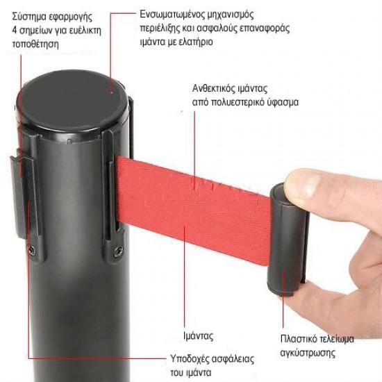 Κολωνάκι οριοθέτησης μαύρο (mat) 91 cm με μαύρο ιμάντα μήκους 2m BBL-200