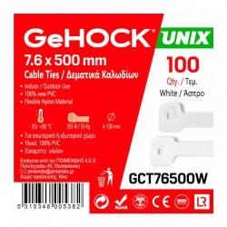 Δεματικά Λευκά 7.6 x 500mm 100 τεμάχια 60-076500 GeHOCK