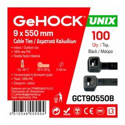 Δεματικά Μαύρα 9.0 x 550mm 100 τεμάχια 60-190550 GeHOCK