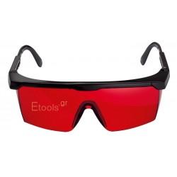 Laser Glass BOSCH Γυαλιά λέιζερ κόκκινα