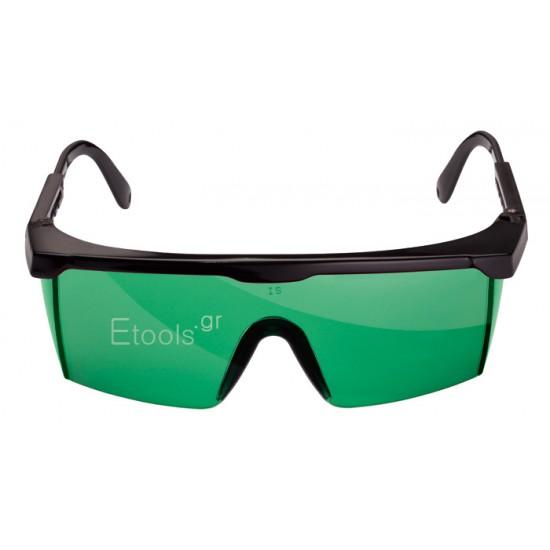Laser Glass BOSCH Γυαλιά λέιζερ πράσινα