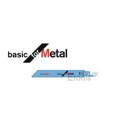 Σπαθόλαμες - Basic for Metal Bosch