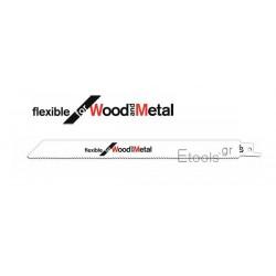 Σπαθόλαμες - Flexible for Wood and Metal Bosch