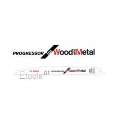 Σπαθόλαμες - Progressor for Wood and Metal Bosch