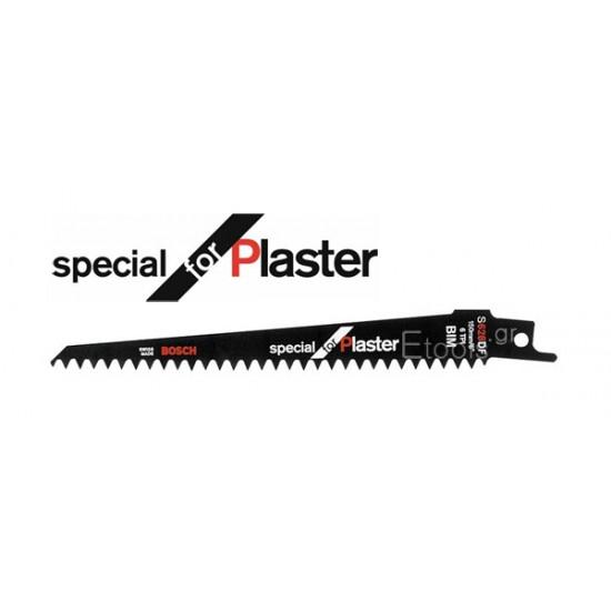 Σπαθόλαμες - Special for Plaster Bosch