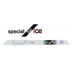 Σπαθόλαμες - Special for Ice Bosch