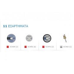 Σετ εξαρτημάτων κοπής 11 τεμαχίων EZ SpeedClic SC690 DREMEL