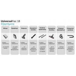 UniversalVac 18 Σκουπάκι Χειρός Μπαταρίας με Εξαρτήματα BOSCH