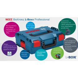 Κασετίνα L-BOXX 374 Thermal με ισοθερμικό ένθετο BOSCH