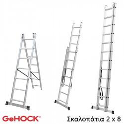 Διπλή πτυσσόμενη αλουμινίου σκάλα με 2x8 σκαλοπάτια 59-010295208