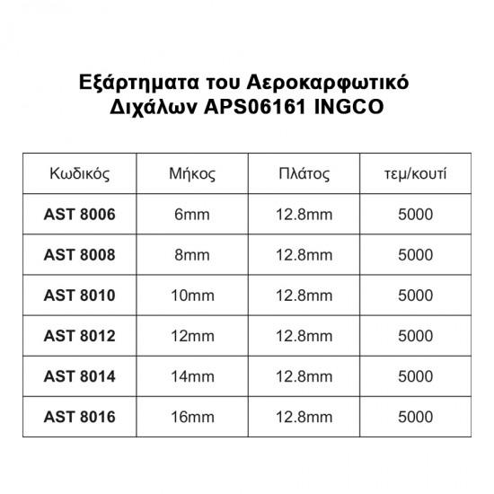 Αεροκαρφωτικό Διχάλων APS06161 INGCO