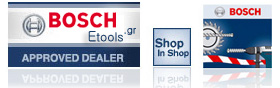 Etools Dealer