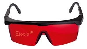 Laser Glass BOSCH Γυαλιά λέιζερ