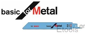 basic_metal1_m