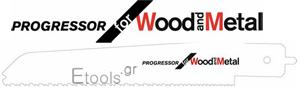 progressor_wood_metal_pfz500_m