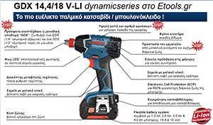 GDX-V-LI-specs1-s