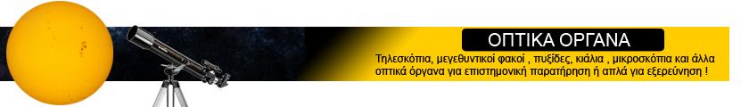 tileskopia-banner-category